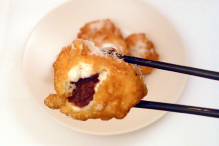 Souffle Egg White Balls With Red Bean Paste Recipe Recipes ...