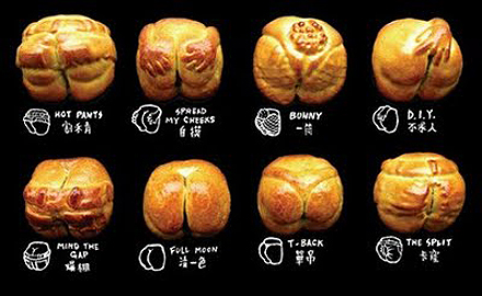 GOD Mooncakes