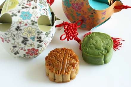 Purple Cane Tea Mooncakes
