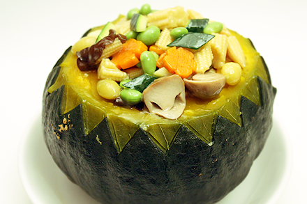 Seven Treasures Stir-Fry in Pumpkin Bowl